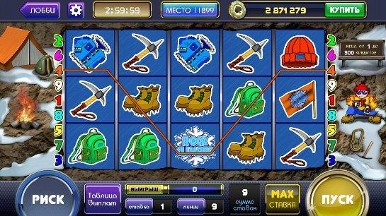 Новые игровые аппараты онлайн для азартных натур