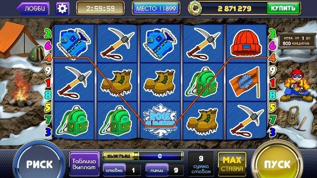 Увлекательные события из жизни казино Вулкан 777