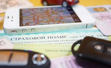 С 1 января в России изменились полисы ОСАГО