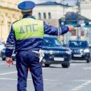 Новые штрафы ГИБДД в России с 1 января 2018 года