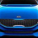 Kia представила рендерные изображения нового седана Cerato