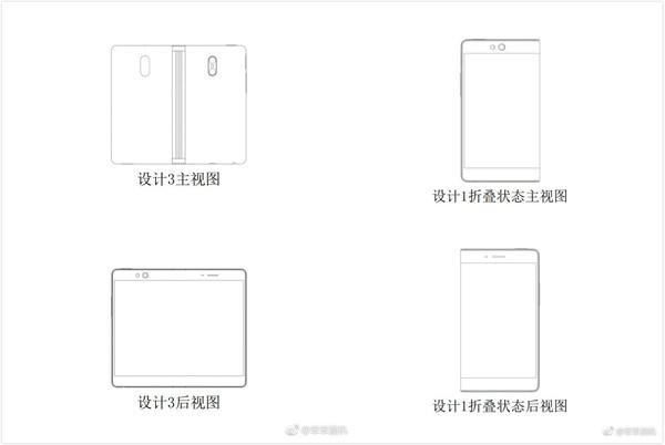 Как выглядит складной смартфон от Oppo
