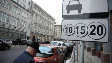 В России могут разрешить оплату парковки в долг