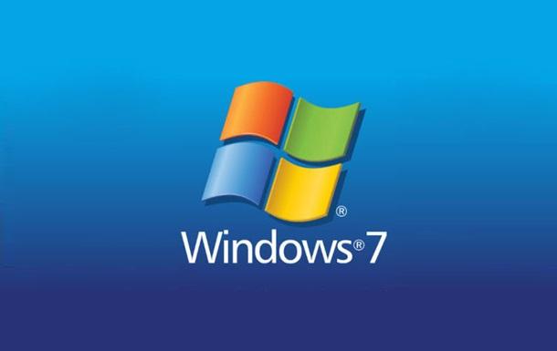 Windows 7 для комфортной работы с ПК