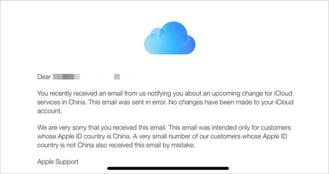 Apple уведомляет своих пользователей о том, что их данные будут переданы властям Китая