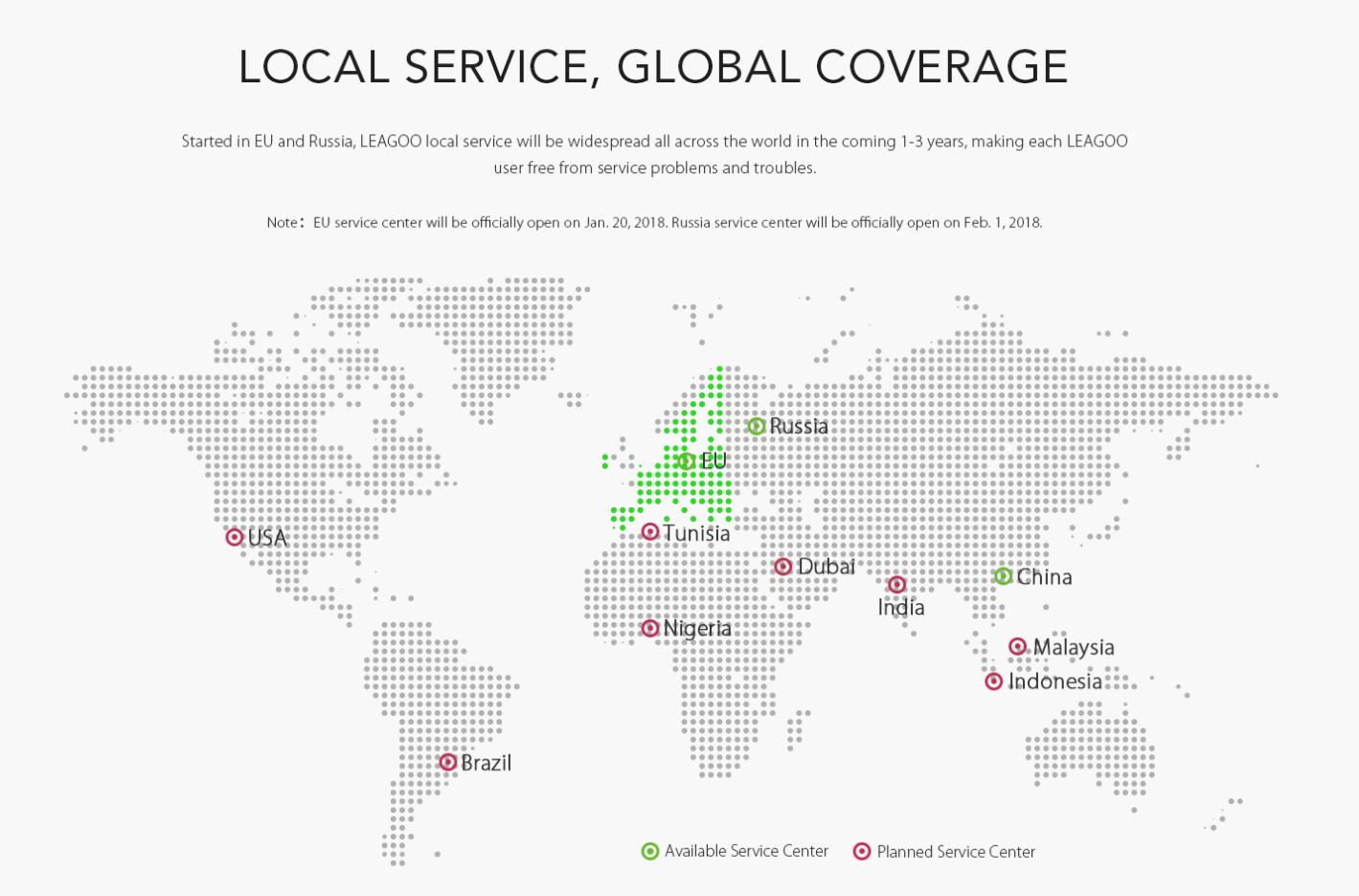 Сервисные центры Leagoo — помощь всегда рядом