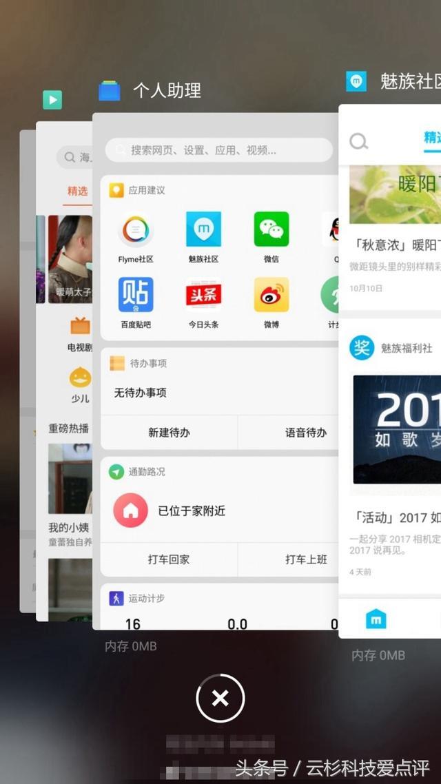 Озвучена цена на Meizu M6S, анонс новой гарнитуры и первые скриншоты Flyme 7