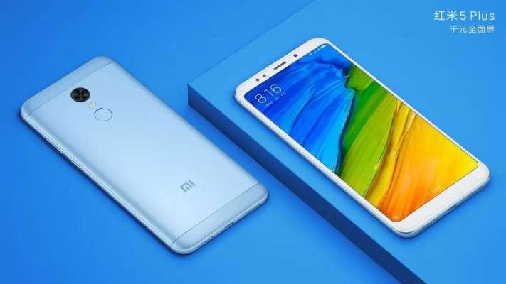 Лови скидку на Xiaomi Redmi 5 Plus