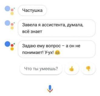 Google Assistant выучил русский язык и подружился с Xiaomi TV на CES 2018