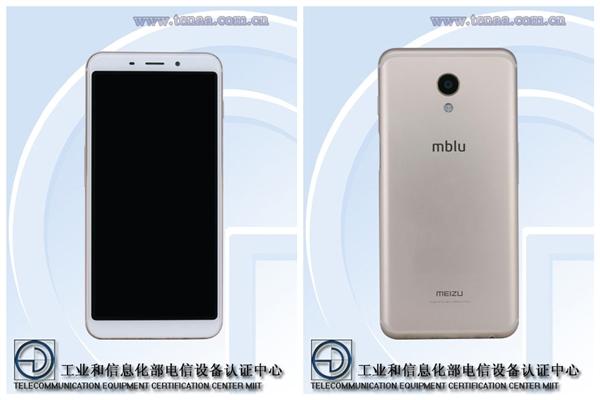 Meizu M6S (Blue Charm S6) придет в двух версиях. Неприятные метаморфозы