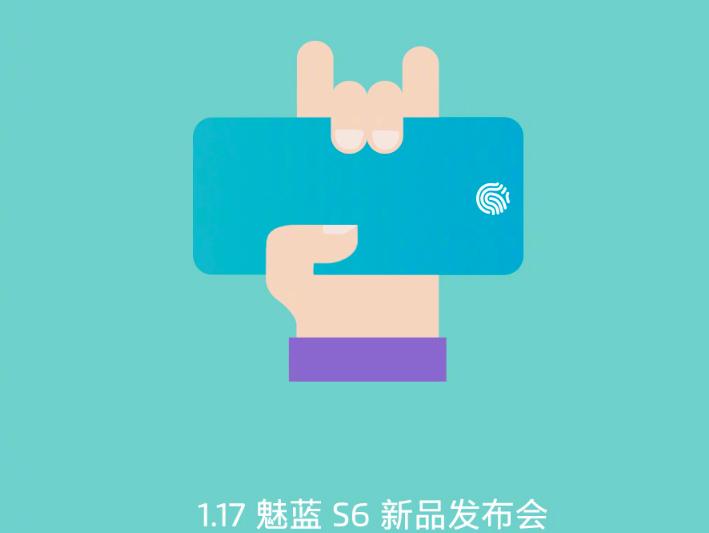 Два тизера о Meizu M6S: процессор для смартфона и что там со сканером отпечатков пальцев
