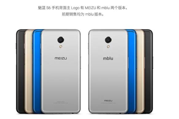 Meizu M6s оказался двуликим
