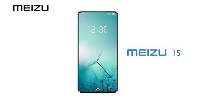 Meizu 15 Plus: с каким флагманом компания встретит юбилей