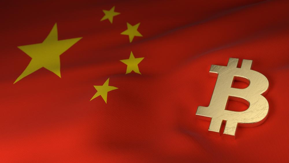 Майнинг уходит из Китая. Крупные компании больше не смогут добывать криптовалюту