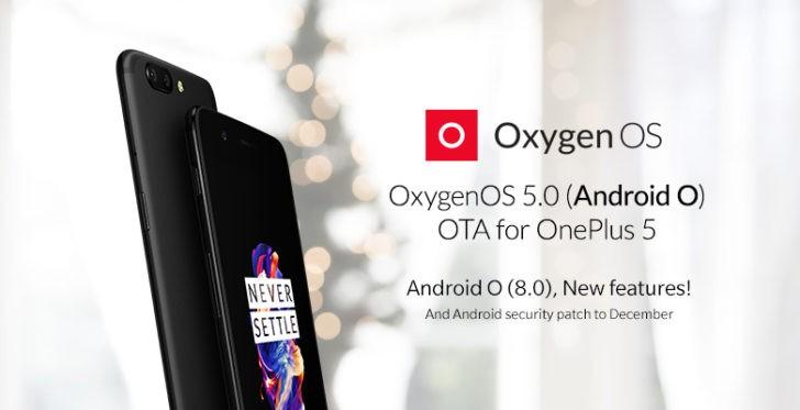 Рассылка обновления OxygenOS 5.0 для OnePlus 5 прекращена