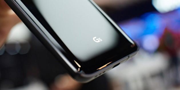 LG сменит количество на качество и первый рендер LG G7
