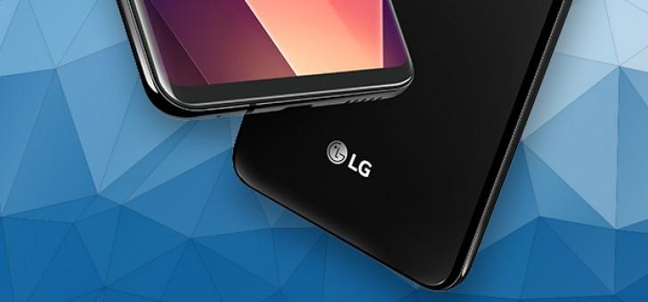 Почему LG G7 будет переработан, и премьеру на MWC 2018 не ждите