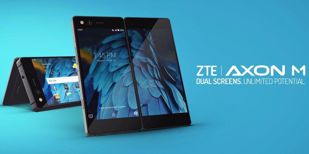ZTE готовит новый складной смартфон