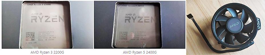 Результаты теста гибридных процессоров AMD Ryzen с графикой Radeon Vega