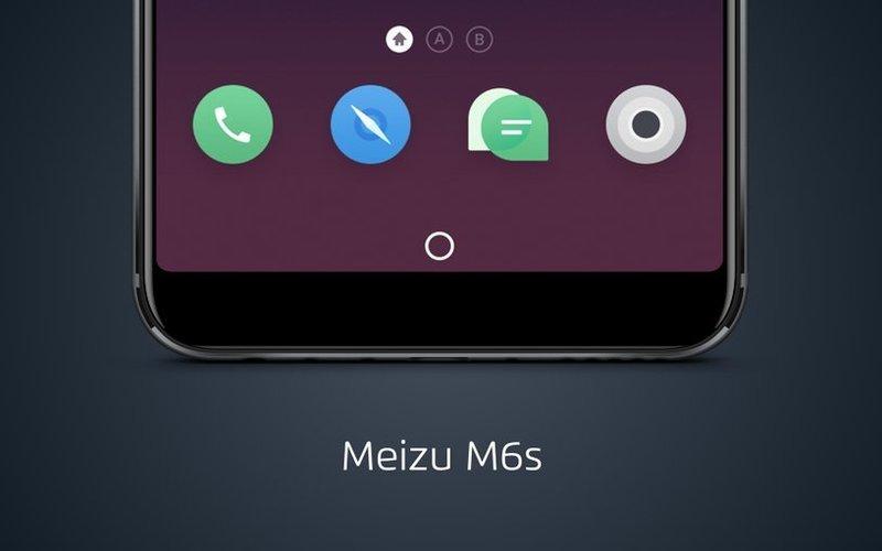 Meizu позволит легким свайпом скрывать панель Super mBack
