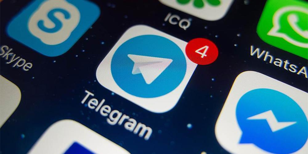 Телеграм - программа для общения
