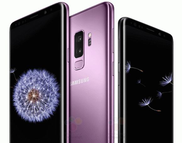 Samsung представит Galaxy S9 с использованием технологии дополненной реальности
