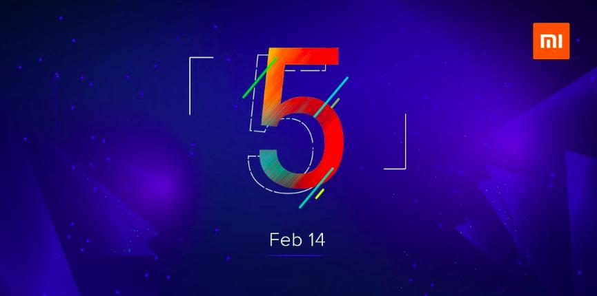Xiaomi может представить 14 февраля Redmi Note 5 в Индии