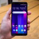 HTC Desire 12 получит дисплей 18:9
