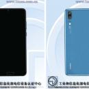 Рендеры Huawei P20 с сайта TENAA