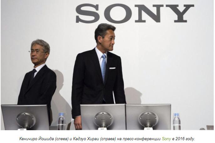 Sony принимает сразу два важных решения