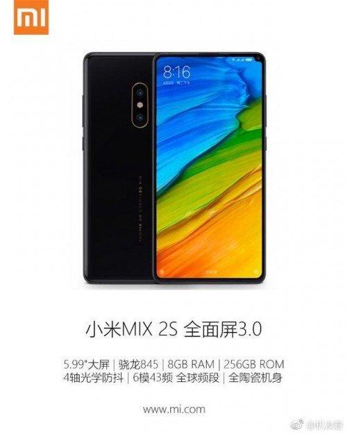 Xiaomi Mi Mix 2S: миф или реальность? Есть ответ на этот вопрос