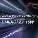 UMIDIGI Z2 будет поддерживать беспроводную зарядку