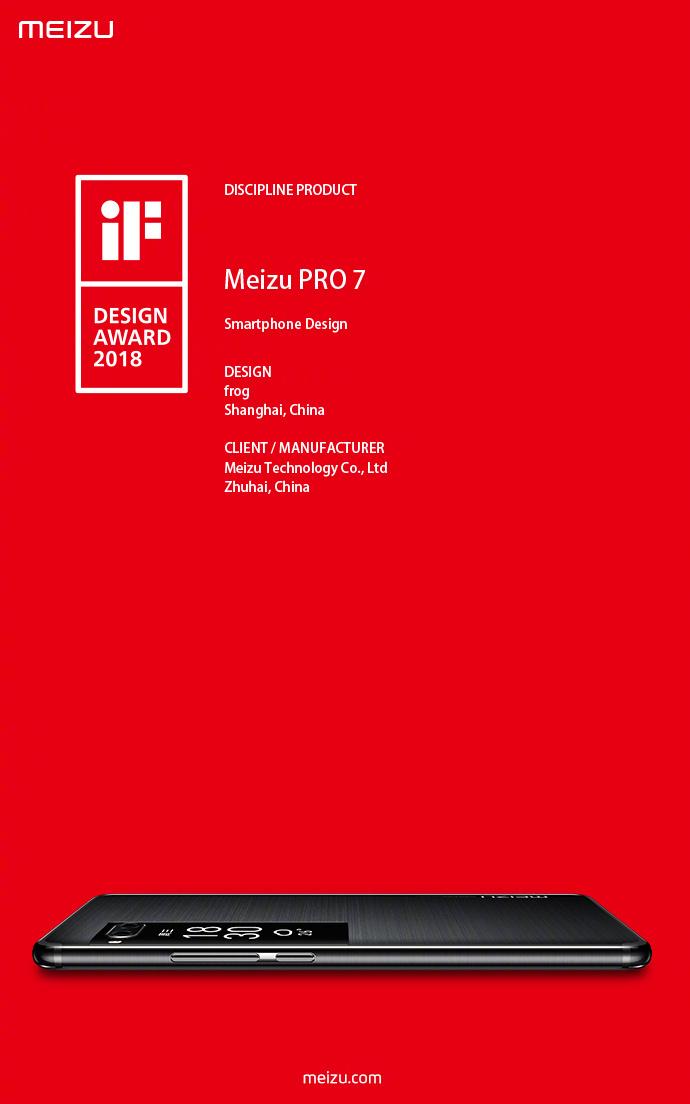 Дизайн Meizu Pro 7 отмечен престижной наградой