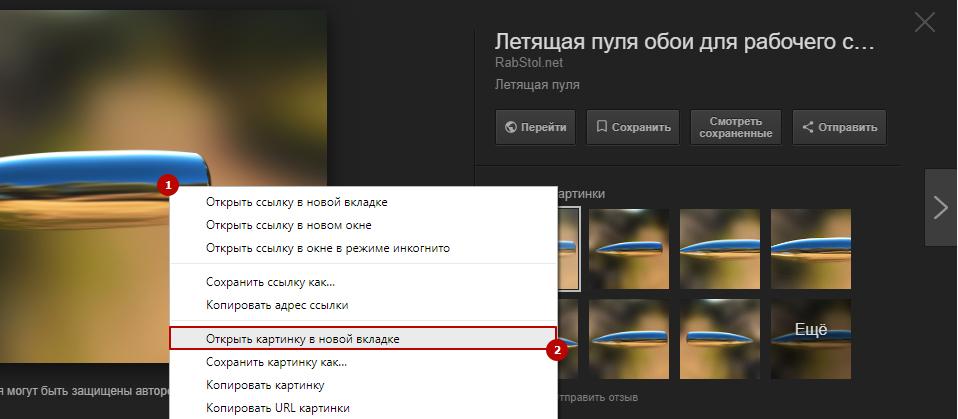 Google урезает функционал поиска изображений, но есть решения
