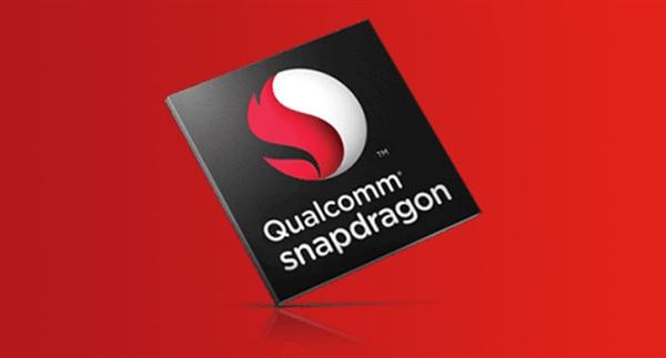 Qualcomm готова продаться Broadcom, но на своих условиях
