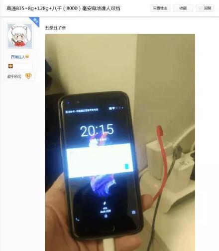OnePlus 5 сделали «горбатым», но улучшили автономность