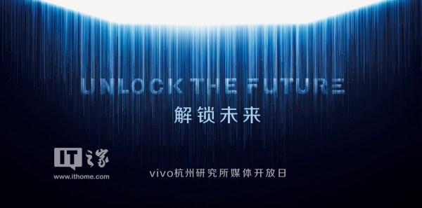 Полноэкранный Vivo APEX может стать реальностью 5 марта