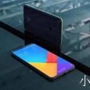 У Xiaomi Mi7 будет своя система Face ID и его анонс отложен