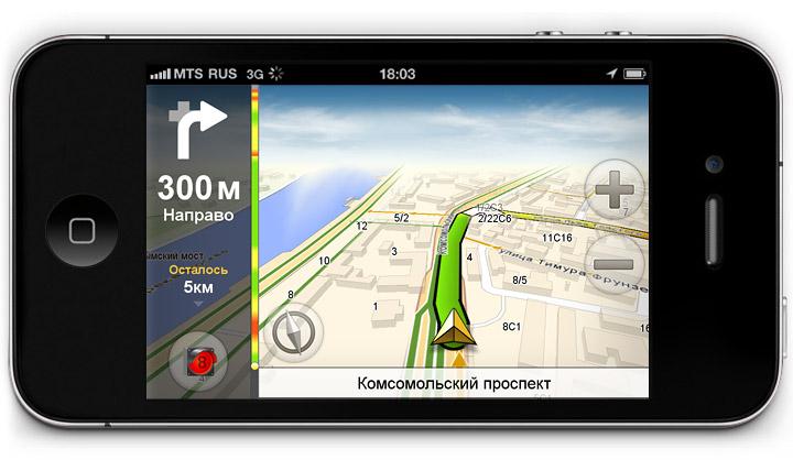 Какой навигатор лучше для авто: GPS, смартфон или планшет?