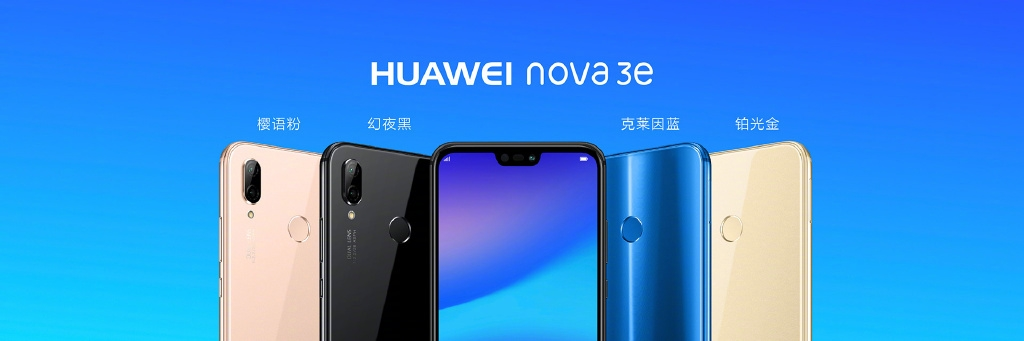 Представлен Huawei Nova 3e — айфоноподобный селфифон