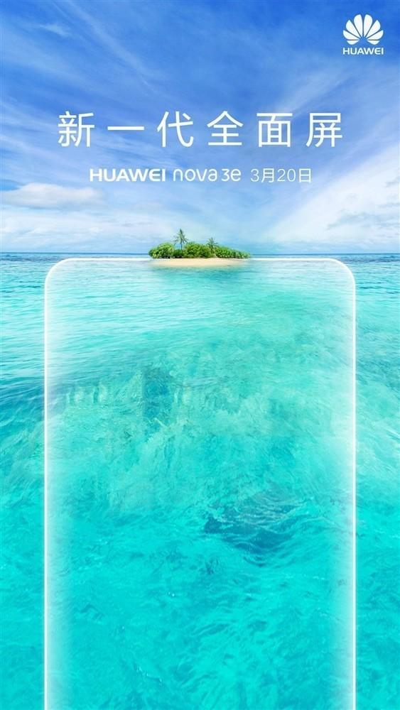 Huawei Nova 3e представят 20 марта
