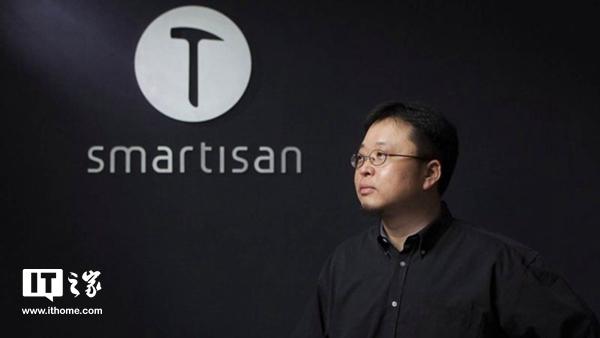 Smartisan и 360 Mobile готовятся к слиянию