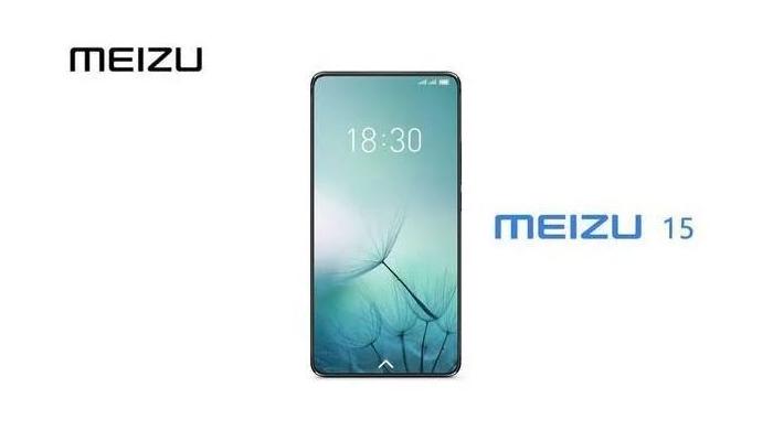 Слили фото Meizu 15
