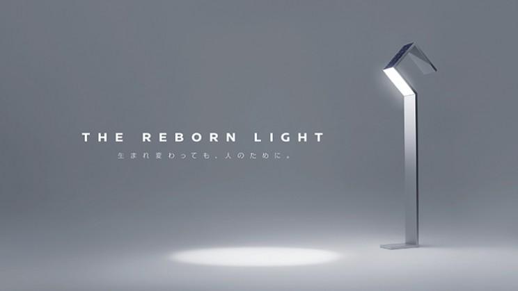 Nissan будет использовать отработанные аккумуляторы для освещения городов