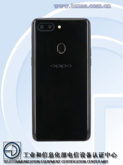 Характеристики Oppo R15 были найдены на сайте TENAA