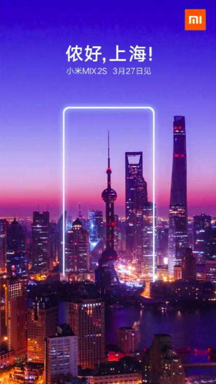 Xiaomi Mi Mix 2S на видео и официальном тизере