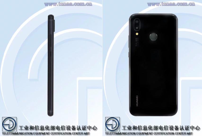Huawei P20 Lite появился в базе данных TENAA