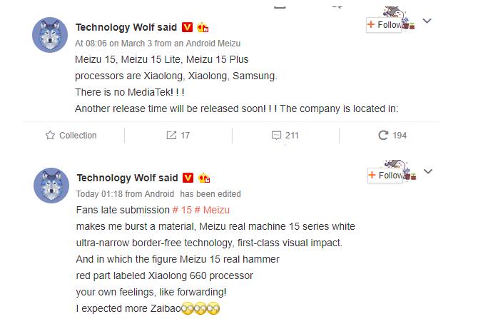 Начинка Meizu 15 и Meizu 15 Plus: разновидности процессоров