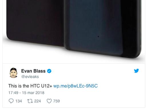 HTC U12+: такой флагман будет теснить конкурентов?