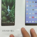 Smartisan Nut 2: характеристики, цена и дата анонса